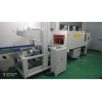Quality Auto support Tray Folding and Shrink PE Film Wrapping Machine (Young Chance Pack for sale