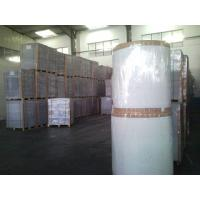 China 250gsm white cardboard wholesale