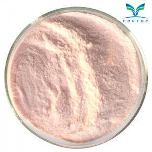 China Watermelon Powder wholesale