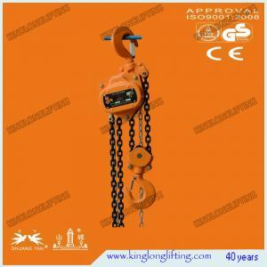 China HSZ-K Series Hand Chain Block 0.5-20 Ton wholesale