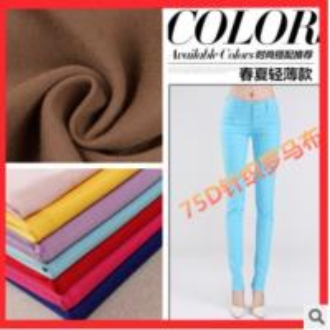 China 75D polyester ammonia elastic polyester knit roman fabric women's fabric wholesale