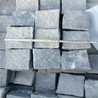 China China Granite Dark Grey G654 Granite Cube Paving Stone 6 Surface Natural in size 10x10x5cm wholesale
