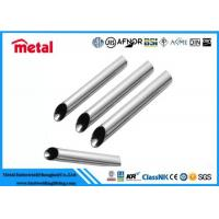 China AISI Hot Forging Bright Mild Cold Rolled Steel Pipe , 431 Stainless Steel 3 Inch Titanium Tubing wholesale