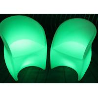 China Outdoor Plastic LED Light Chair 16RGB Rechargeable Bar Chairs And Tables wholesale