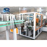China One - Piece Bottle Packing Machine Carton Wrapping and Unpacking Machine wholesale
