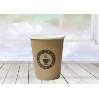 China Disposable Hot Beverage Paper Cups Non Toxic SGS ISO Certification wholesale