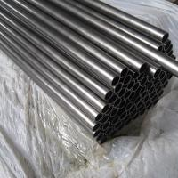China Stainless steel Seamless cold rolled steel pipe for sale wholesale