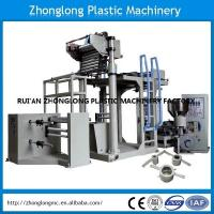 China PVC heat shrink film blowing machine wholesale