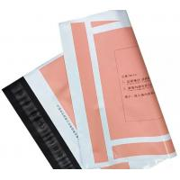 China Eco Friendly Plastic Mailing Bags , Waterproof Custom Printed Poly Mailers wholesale