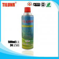 China LP-1805 Super long-term rust inhibitor wholesale