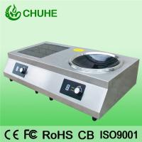 China Multifunctional automatic combination of induction cooker wholesale