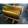 Buy cheap Golden Heat Seal Lacquer Aluminium Foil 0.19mm X 104mm Aluminium Medical Bottle from wholesalers