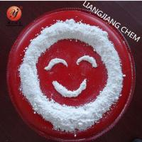 Buy cheap Super White Barium Sulfate Baso4 Industry Grade Filler Chemical Materials from wholesalers