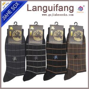 China business men socks seamless men socks cotton men socks casual men socks wholesale