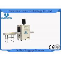 600*400Mm Airport Baggage Scanner , 0.22m / S X Ray Luggage Scanner Manufactures