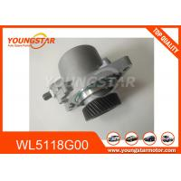 China Vacuum Pump For 99-06 Ford Ranger 2.5 Turbo Diesel WL5118G00 X2T55471ZT X2T55-471ZT wholesale