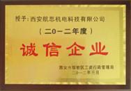 XI'AN HANGSI M&E TECHNOLOGY CO., LTD