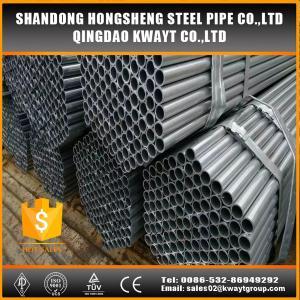 China pre galvanized welded pipe wholesale