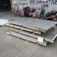 Quality Slit Edge Cold Rolled Stainless Steel Sheet Grade 444 2B Surface With Small Tolerance for sale