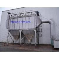 China Boxing Pulse Jet Dust Collector wholesale