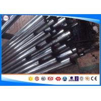 China DIN 2391 ST 35 Precision Cold Rolled Carbon Steel SAE1010 Alloy Steel Tubing wholesale