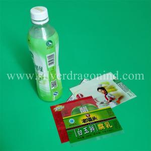 China Custom PVC shrink band for label wholesale