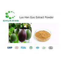 Quality Food Industry Fruit Extract Powder / Natural Sweetener Luo Han Guo Extract for sale