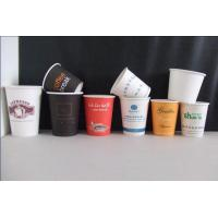 High Velocity Ice Cream Disposable Cup Making Machine 380V / 220V 60HZ