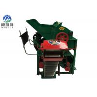 Buy cheap Low Loss Rate Mini Peanut Picking Machine Easy To Operate Customized Color from wholesalers