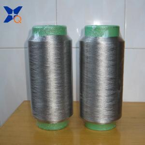 China Pure silver plated conductive nylon filaments 40D/12F anti bacteria socks for varicosity, EMR fabrics-XTAA132 wholesale