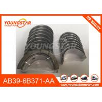 China Steel Crankshaft Bearing Ford Ranger 2012- 2.2L AB39-6B371-AA AB396B371AA AB39 6B371 AA AB39-6B371-AB wholesale