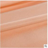 China The new dyed warp knitted single combed knitting fabric The knitting fabric wholesale