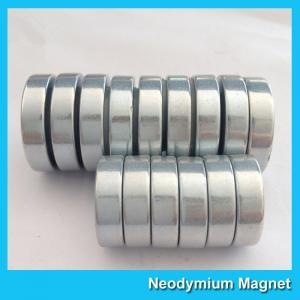 China High Remanence NdFeB Neodymium Iron Boron Magnets For Packing Box Use wholesale