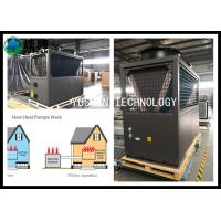 China ASHP Radiant Floor Air Source Heat Pump / Most Efficient Air To Water Heat Pump wholesale