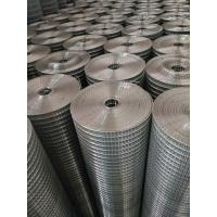 China 2.0 mm Low Carbon Iron Galvanized Welded Wire Mesh Metal Grid Fence For Roof Protection wholesale