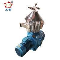 China KYDH206SD Continuous Fuel Oil Separator Lube Oil Disc Stack Centrifuge wholesale