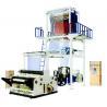China Sx-80 PE Rotary Die Film Blowing Machine wholesale