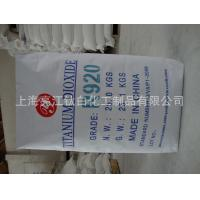 Buy cheap White Pigments Chloride Process Substitute R902 Rutile Titanium Dioxide R920 from wholesalers