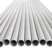 China Cold Drawn Stainless Steel Pipe & Tube on sale