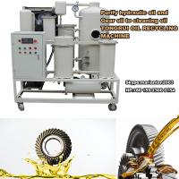 China ZJD Hydraulic Oil Purification and Filtration Machine for Dehydration and removing dirty wholesale