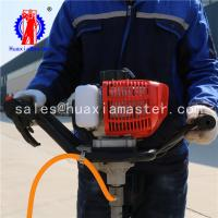 Quality BXZ-1 one-man backpack drill / rock coring drilling rig/core rock drilling price for sale