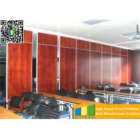 China Office Ultrahigh Movable Partition Walls Soundproof Doors Sliding Partition Walls wholesale