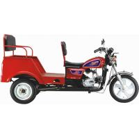 China EC Tricycle (HK110ZK) wholesale