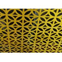 China Building Cladding Perforated Metal Sheet Architectural Grilles 500*2000mm Light Weight on sale