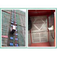 China Single / Twin Cage Building Construction Site Hoist , Man And Material Elevator wholesale