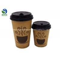 China Reusable Kraft PLA Coated Paper Cup  With Moisture Proof And Durable wholesale