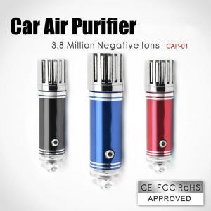 China Car Air Purifier ,3.8 Million Negative lons wholesale
