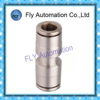 China Pneumatic Tube Fittings straight through the whole copper nickel quick couplings PG series wholesale
