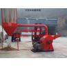 China Timber mill wholesale