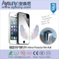 China Metallized mirror PET protective film material Mirror like PET screen protector film roll wholesale